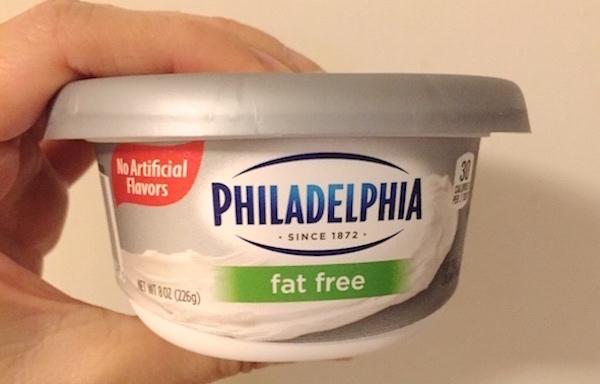 Fat Free Loss 115